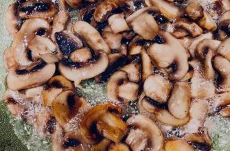 как пожарить грибы