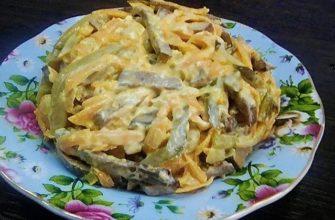 салат обжора
