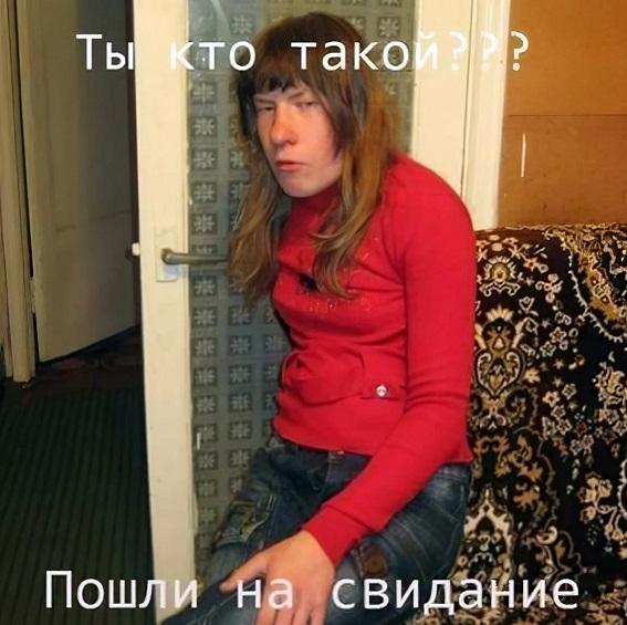 Вероника Зайцева