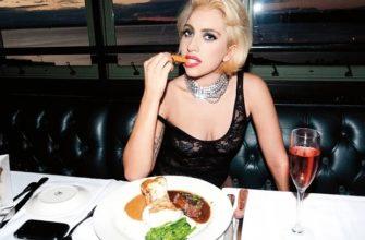 Леди Гага есть роллы